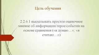 Русский язык (с нерусским языком обучения)