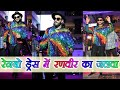 Ranveer Singh makes COLOURFUL appearance at Lakme Fashion Week for Manish Arora; Watch | FilmiBeat
