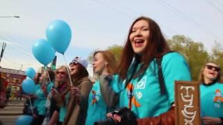 Праздничное шествие студентов ТУСУР на День радио 2016