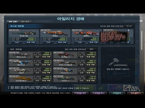 [CSO] Weapon Auction System & Crafting CROW-9