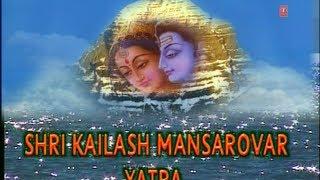 Yatra Kailash Mansarovar English