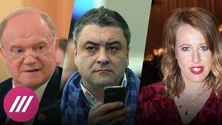 Кто составит массовку для Путина на выборах?