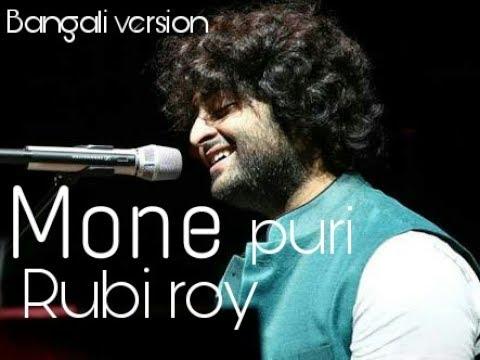 Arijit Singh | Mone Pudi Rubi Roy Bangali Style Of Meri Bheegi Bheegi Si Palko