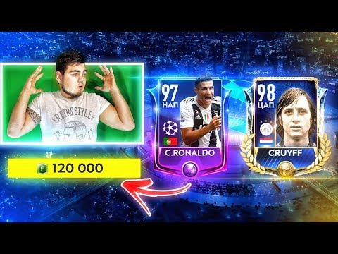 Пфф..CRUYFF 98+ ИЛИ НОВЫЕ НАБОРЫ ЛИГИ ЧЕМПИОНОВ В FIFA MOBILE 19 / 120.000 FIFA POINTS МОЙ ВЫБОР!? thumbnail