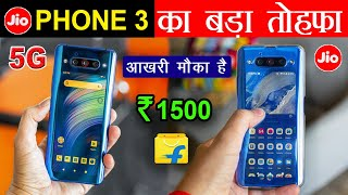 Jio Phone 3 - 108MP Camera | 5G Sim Support | Jio Phone 3 Booking online Price 1500