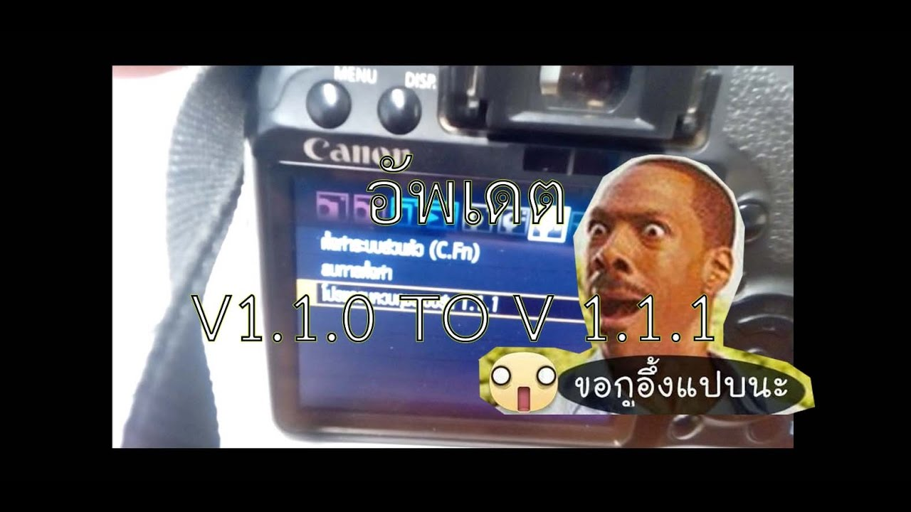 Installing magic lantern 2. 3 on canon 60d with firmware 1. 1. 1.