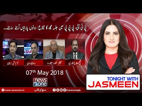 Tonight With Jasmeen | 07-May-2018 | News One