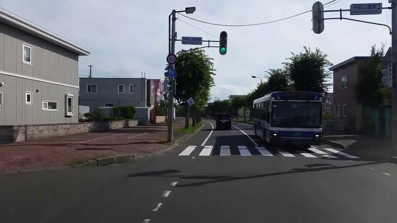 札幌市厚別区青葉町10丁目~青葉...