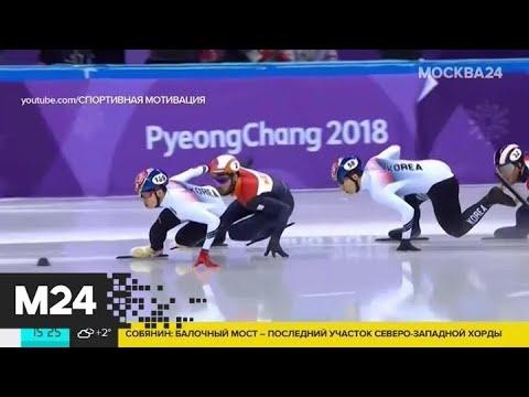 FIS может запретить России принимать ЧМ и крупные турниры под эгидой организации - Москва 24