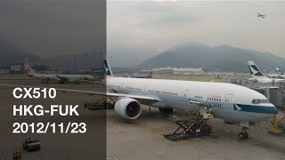 cathay pacific cx510 hkg fuk business class flight report 2012 11 23
