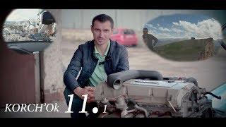 Мотор AMG 3 6 для мерседес 190 Поездка в Дагестан KORCH'Ok 11