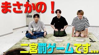 #27【ガチ】ただの昼食休憩動画