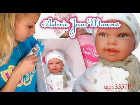 Кукла ест мороженое - YouTube