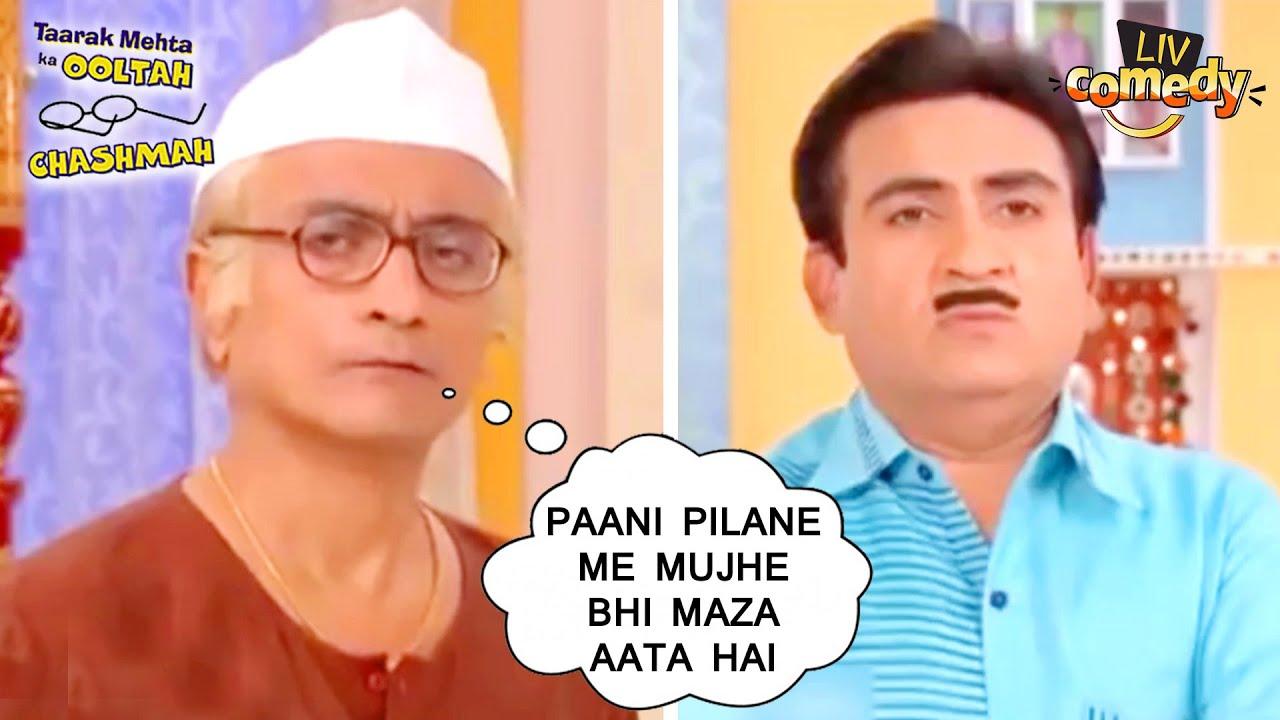 Jetha ने गिराया Baapuji पे पानी! | तारक मेहता का उल्टा चश्मा | Comedy Videos