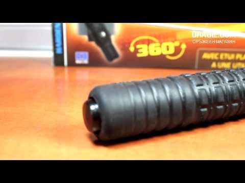 "Телескопична палка ESP EXB-26"" H"