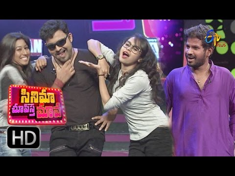 Cinema Chupista Mava | 12th January  2017 | Full Episode 61 | ETV Plus