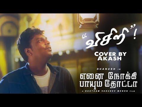 Visiri - Restrung Cover by Akash | Enai...