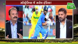 Aaj Tak Show: Experts Says Victory In ODIs Will Be Another Feather In Virat's Cap | Vikrant Gupta