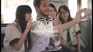 讚!臺灣―浪漫篇/Bravo! Taiwan-ROMANCE/いいね!台湾―ロマン編