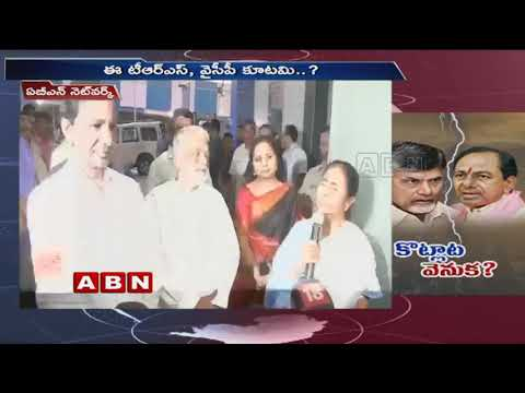Strategy behind KCR's Federal Front | Special focus | ABN Telugu