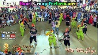 Udi Udi Jaye | Raees | Dandiya Mix | Best  Navratri 2017 | Day 5 | Bansi Group Performance