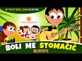 Boli me stomacic | Maksima boli stomacic (2021) | Maxim's Stomach Hurts
