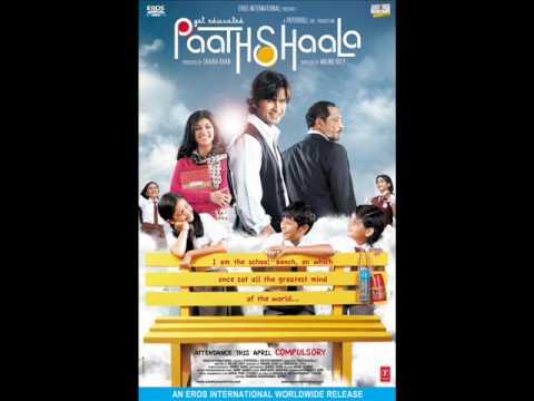 Paathshala Beqarar Remix