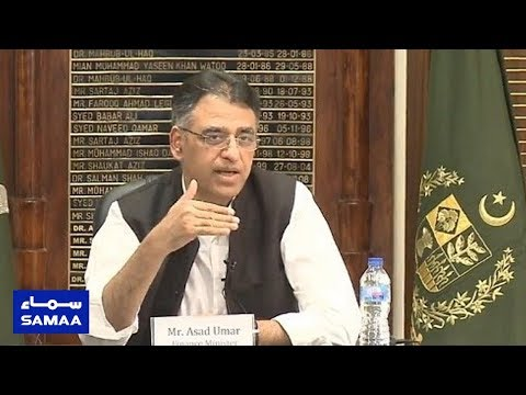 Finance Minister Asad Umar Talks to Media Persons | SAMAA TV | 05 April 2019