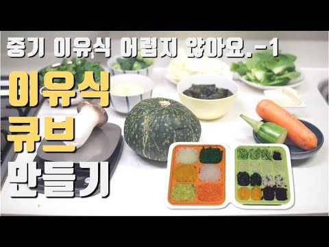 이유식쌀가루 추천