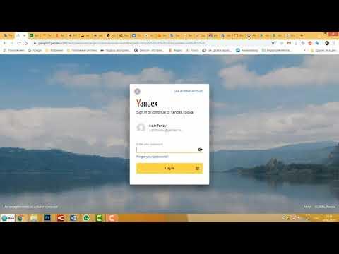 Работа в интернет Яндекс Толока это реальная работа или разведение бесплатных работников