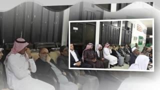لقاء منسوبي مدارس الرواد بريدة مع مدير إدارة التخطيط والمتابعة أ / محمد كمالي