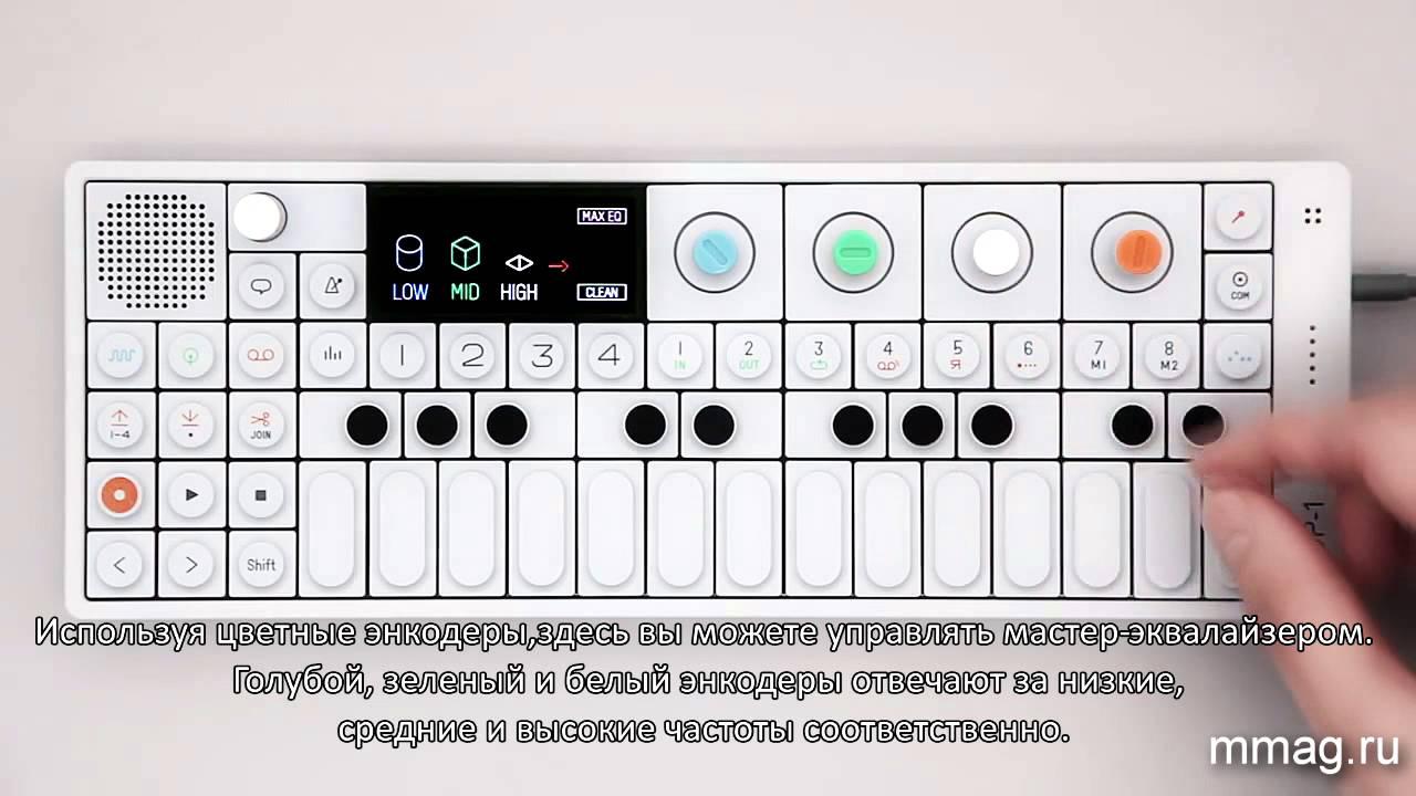 mmag.ru: Teenage Engineering OP-1 - Урок 9: Секвенсор Pattern .