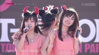 カントリー・ガールズ 放送日 2015.12.31.