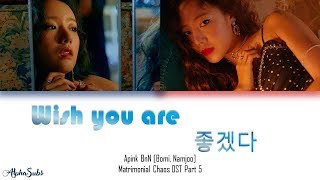 apink bnn wish you are