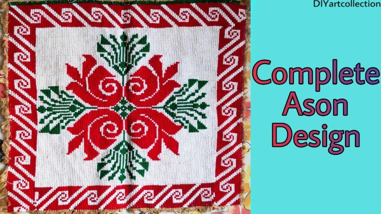 How to make bhorat ason design-woolen sitting mat design-stitch woolen ason,rugs,tablemat design