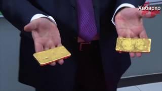 Куда исчезает золотой запас Таджикистана?