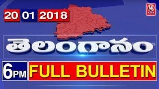 6 PM Telugu News | 20th January 2018 | Telanganam | V6 News