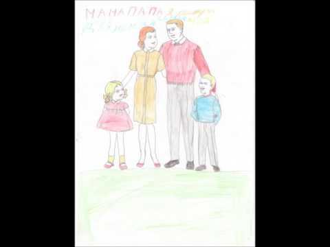Как нарисовать семейные традиции