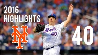 Bartolo Colon | 2016 Highlights