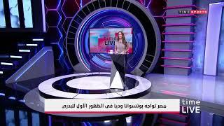 Time live – حسام البدري يستقر على تشكيل المنتخب لمباراة اليوم وظهور اول لـ عبدالله جمعة