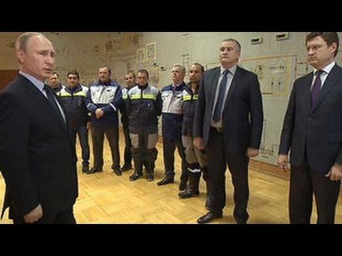 Путин запустил первую