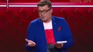 Гарик  Харламов восемь человек