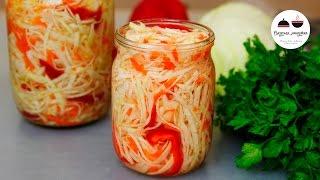 Маринованная капуста БЫСТРАЯ  Вкусный салат на каждый день! Pickled Cabbage Fast