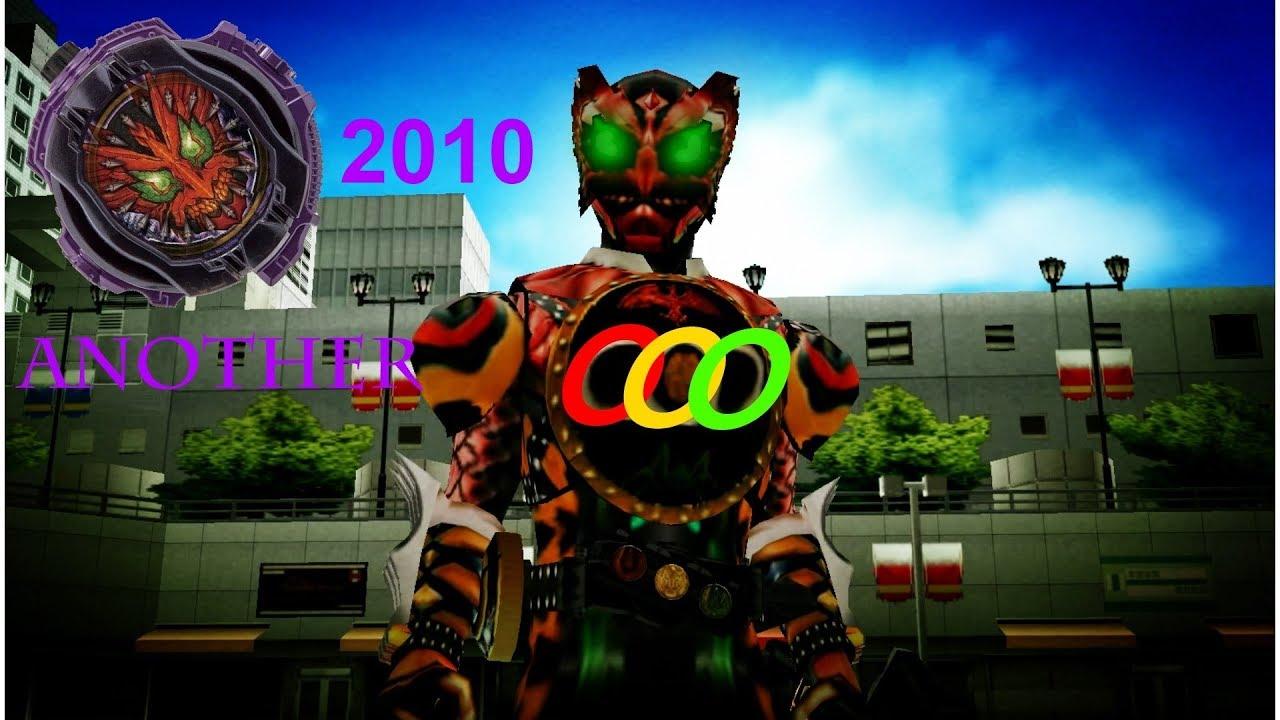Kamen Rider OOO Another Rider MOD
