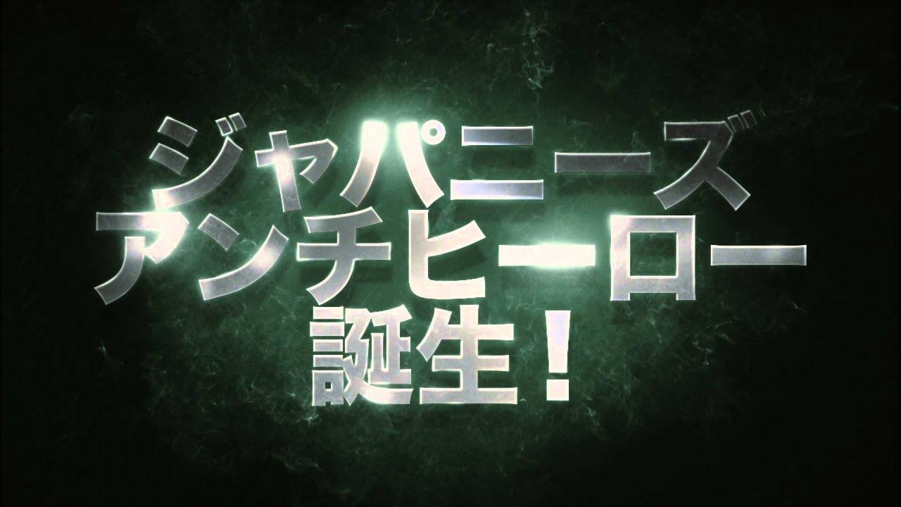 画像: SUSHI POLICE Official Trailer #1 youtu.be