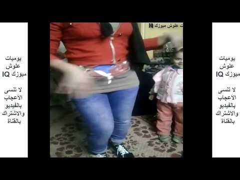 مش صافيناز .رقص شرقي مصري - اجمل رقص شرقي لبنت على الطبلة في فرح صارووخ😍🔞 thumbnail