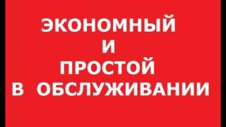 видео Купить котел длительного горения в украине/котлы долгого горения