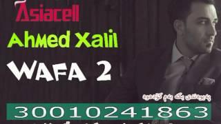 ahmed xalil - wafa 2 احمد خليل - وةفا