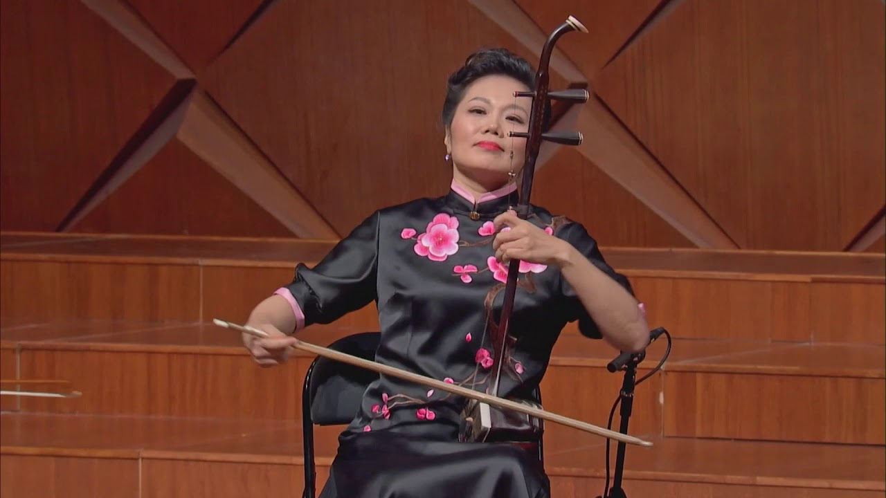 Orquesta De Música Tradiacon China China Youtube