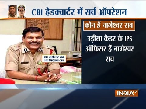 M Nageshwar Rao appointed interim CBI director with immediate effect
